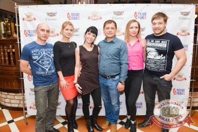 Дельфин, 13 апреля 2017 - Ресторан «Максимилианс» Красноярск - 10