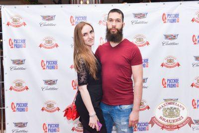 Дельфин, 13 апреля 2017 - Ресторан «Максимилианс» Красноярск - 12
