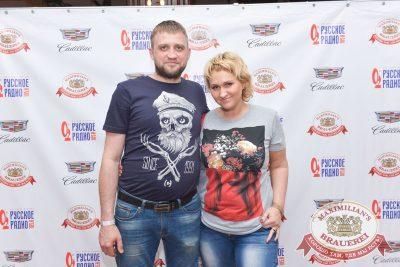 Дельфин, 13 апреля 2017 - Ресторан «Максимилианс» Красноярск - 16