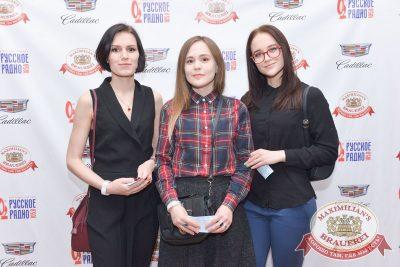 Дельфин, 13 апреля 2017 - Ресторан «Максимилианс» Красноярск - 20