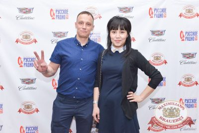 Дельфин, 13 апреля 2017 - Ресторан «Максимилианс» Красноярск - 22