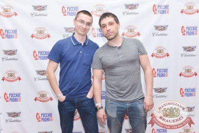 Дельфин, 13 апреля 2017 - Ресторан «Максимилианс» Красноярск - 24