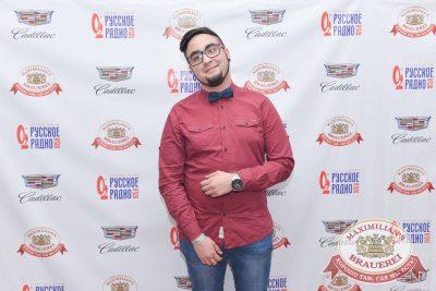 Дельфин, 13 апреля 2017 - Ресторан «Максимилианс» Красноярск - 28