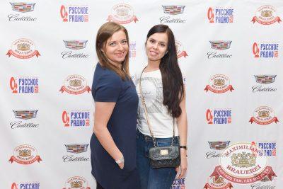 Дельфин, 13 апреля 2017 - Ресторан «Максимилианс» Красноярск - 29