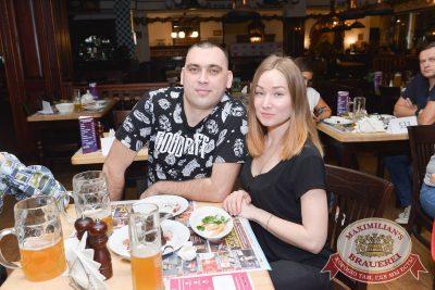 Дельфин, 13 апреля 2017 - Ресторан «Максимилианс» Красноярск - 35