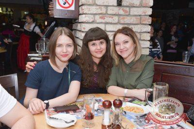 Дельфин, 13 апреля 2017 - Ресторан «Максимилианс» Красноярск - 36