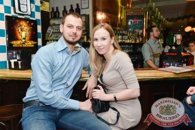 Дельфин, 13 апреля 2017 - Ресторан «Максимилианс» Красноярск - 38