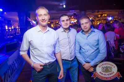 «Дыхание ночи», 15 апреля 2017 - Ресторан «Максимилианс» Красноярск - 19