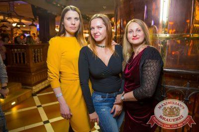 «Дыхание ночи», 15 апреля 2017 - Ресторан «Максимилианс» Красноярск - 21
