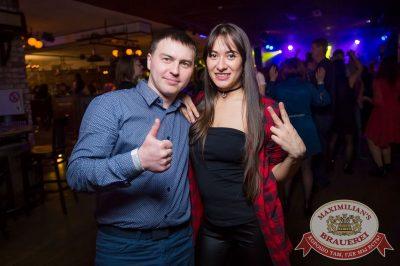 «Дыхание ночи», 15 апреля 2017 - Ресторан «Максимилианс» Красноярск - 22