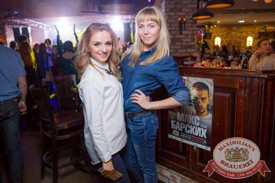 «Дыхание ночи», 15 апреля 2017 - Ресторан «Максимилианс» Красноярск - 23