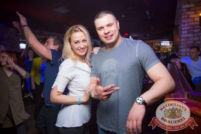 «Дыхание ночи», 15 апреля 2017 - Ресторан «Максимилианс» Красноярск - 27