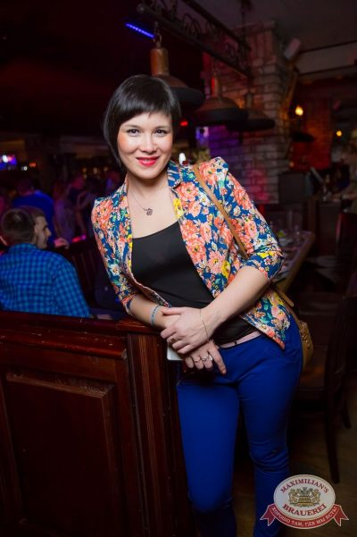 «Дыхание ночи», 15 апреля 2017 - Ресторан «Максимилианс» Красноярск - 29