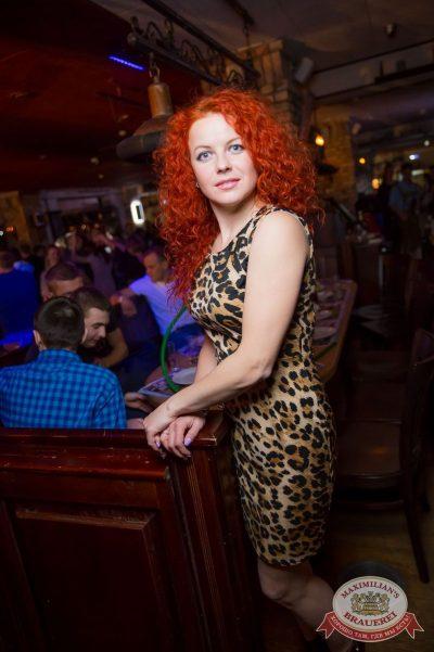 «Дыхание ночи», 15 апреля 2017 - Ресторан «Максимилианс» Красноярск - 30