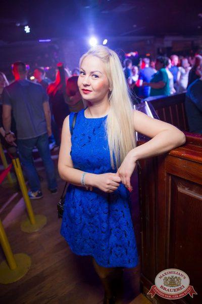 «Дыхание ночи», 15 апреля 2017 - Ресторан «Максимилианс» Красноярск - 32