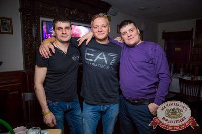 «Дыхание ночи», 15 апреля 2017 - Ресторан «Максимилианс» Красноярск - 34