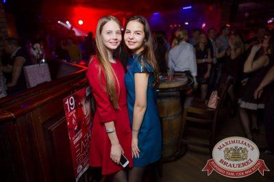 «Дыхание ночи», 15 апреля 2017 - Ресторан «Максимилианс» Красноярск - 38
