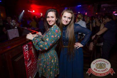 «Дыхание ночи», 15 апреля 2017 - Ресторан «Максимилианс» Красноярск - 39