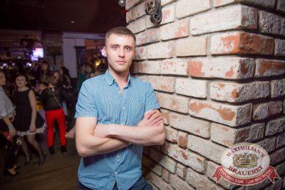 «Дыхание ночи», 15 апреля 2017 - Ресторан «Максимилианс» Красноярск - 41