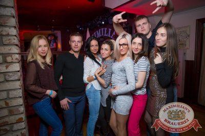 «Дыхание ночи», 15 апреля 2017 - Ресторан «Максимилианс» Красноярск - 42