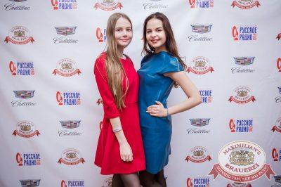 «Дыхание ночи», 15 апреля 2017 - Ресторан «Максимилианс» Красноярск - 5