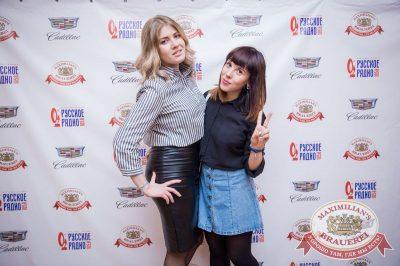 «Дыхание ночи», 15 апреля 2017 - Ресторан «Максимилианс» Красноярск - 6