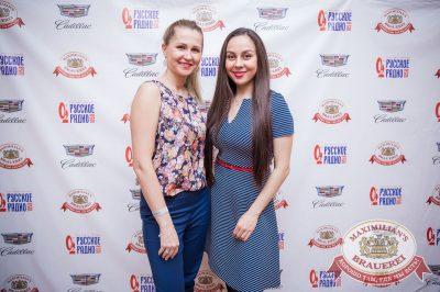 «Дыхание ночи», 15 апреля 2017 - Ресторан «Максимилианс» Красноярск - 7