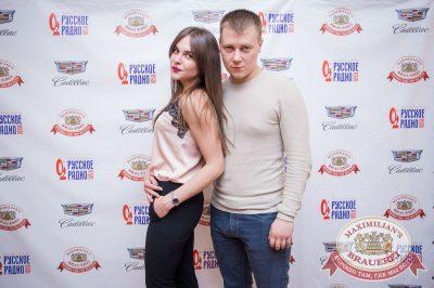«Дыхание ночи», 15 апреля 2017 - Ресторан «Максимилианс» Красноярск - 8