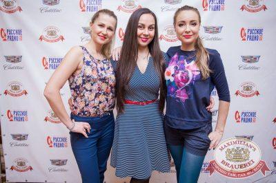 «Дыхание ночи», 15 апреля 2017 - Ресторан «Максимилианс» Красноярск - 9