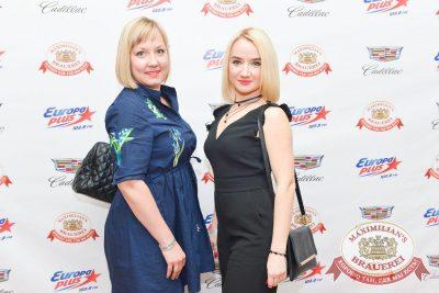 Елена Темникова, 19 апреля 2017 - Ресторан «Максимилианс» Красноярск - 10