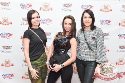 Елена Темникова, 19 апреля 2017 - Ресторан «Максимилианс» Красноярск - 11
