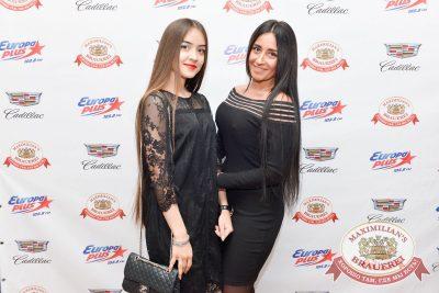 Елена Темникова, 19 апреля 2017 - Ресторан «Максимилианс» Красноярск - 23