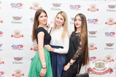 Елена Темникова, 19 апреля 2017 - Ресторан «Максимилианс» Красноярск - 30