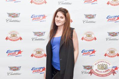 Елена Темникова, 19 апреля 2017 - Ресторан «Максимилианс» Красноярск - 34