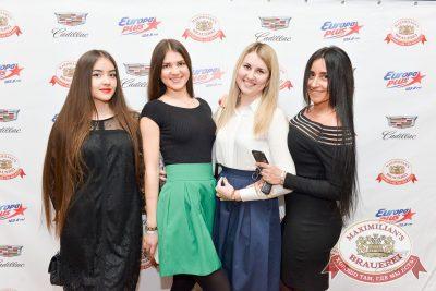 Елена Темникова, 19 апреля 2017 - Ресторан «Максимилианс» Красноярск - 37