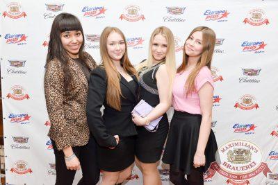 Елена Темникова, 19 апреля 2017 - Ресторан «Максимилианс» Красноярск - 42