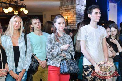 Елена Темникова, 19 апреля 2017 - Ресторан «Максимилианс» Красноярск - 47