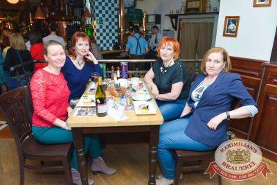 Елена Темникова, 19 апреля 2017 - Ресторан «Максимилианс» Красноярск - 54