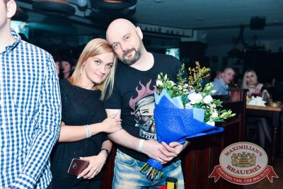 Елена Темникова, 19 апреля 2017 - Ресторан «Максимилианс» Красноярск - 55