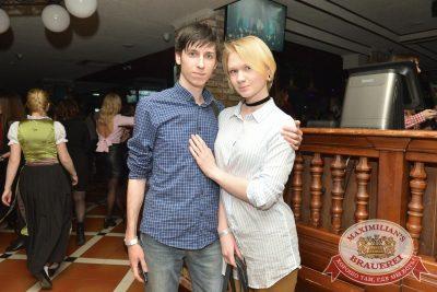 Елена Темникова, 19 апреля 2017 - Ресторан «Максимилианс» Красноярск - 56