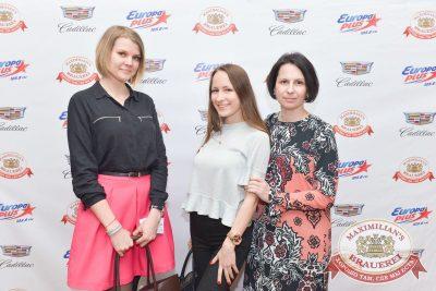 Елена Темникова, 19 апреля 2017 - Ресторан «Максимилианс» Красноярск - 6