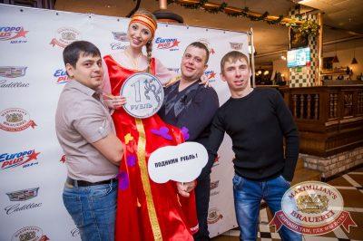 День ГЛАВного БУХАлтера, 21 апреля 2017 - Ресторан «Максимилианс» Красноярск - 1