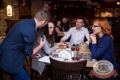 День ГЛАВного БУХАлтера, 21 апреля 2017 - Ресторан «Максимилианс» Красноярск - 15