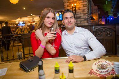День ГЛАВного БУХАлтера, 21 апреля 2017 - Ресторан «Максимилианс» Красноярск - 36