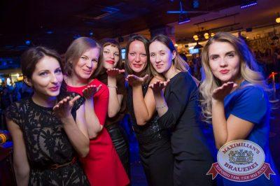 День ГЛАВного БУХАлтера, 21 апреля 2017 - Ресторан «Максимилианс» Красноярск - 47