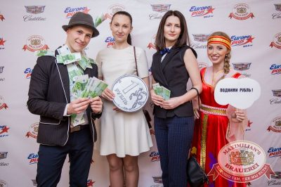 День ГЛАВного БУХАлтера, 21 апреля 2017 - Ресторан «Максимилианс» Красноярск - 8