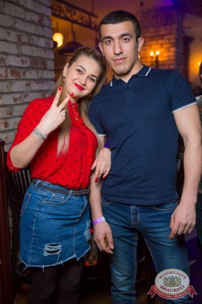 «Дыхание ночи»: Dj Mikis (Минск), 22 апреля 2017 - Ресторан «Максимилианс» Красноярск - 17