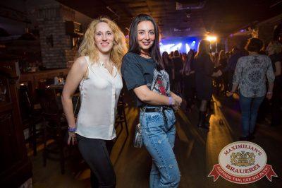 «Дыхание ночи»: Dj Mikis (Минск), 22 апреля 2017 - Ресторан «Максимилианс» Красноярск - 30