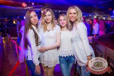 «Дыхание ночи»: Dj Mikis (Минск), 22 апреля 2017 - Ресторан «Максимилианс» Красноярск - 34