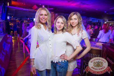 «Дыхание ночи»: Dj Mikis (Минск), 22 апреля 2017 - Ресторан «Максимилианс» Красноярск - 35